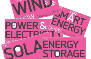 Future Energy Show
